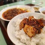 四川料理 萬来軒 - 四川マーボドーフ定食