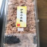 大久保利通商店 - 赤飯(540円)税込【平成30年12月02日撮影】
