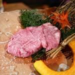 焼肉竹 - ☆特選厚切り和牛タン 2480円