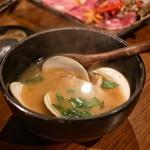 焼肉竹 - ☆はまぐり汁 980円