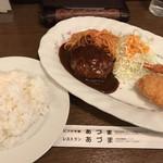 レストランあづま - 日替わりランチ(エビフライ、カニクリームコロッケ、ハンバーグ)