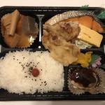 さかい亭 - 幕の内弁当(580円)【平成30年12月02日撮影】