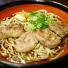 小菅亭 - 料理写真:冷やし鴨そば 1,250円