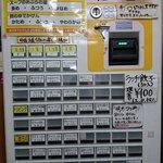 97852150 - 券売機