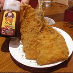 魚屋 うきうきらんらん 三鷹 - アジフライ二枚¥480