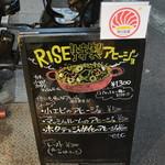 RISE - 人気のアヒージョ!一度はお試しください!