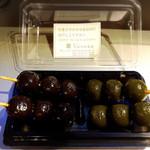 宇治川餅 - 料理写真: