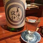 97855054 - 雪の茅舎 美酒の設計