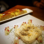裏路地レストラン レクエルド - 自家製! 4種のチーズテリーヌ