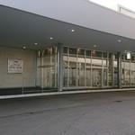 よこはま軒 - エスモールバスターミナル口…