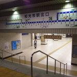 ヘルメスワインコーナー - 和光市まで行ってしまいました・・・