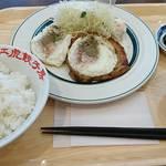 麺房 いろどり家 - チャーシューエッグ定食     ¥700