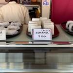 お菓子の岩崎 - 料理写真: