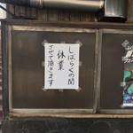 田代 - 12月5日のことでした。
