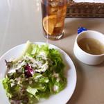 97870856 - トロピカルアイスティー&スープ&サラダ