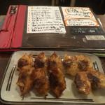 97871351 - ひとくち餃子1人前¥430。