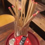 97871353 - お箸が可愛かったもので、ついパチリ。笑