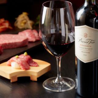 美味しいお肉とワインのマリアージュ