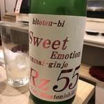 97885502 - Sweet Emotion Rz55