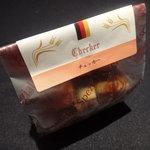 9789436 - ☆ドイツ菓子な雰囲気ですね(^◇^)☆