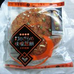 信州 有喜堂 - 料理写真:幻のざらめ味噌煎餅