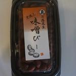 有限会社 戸村商店 - 料理写真: