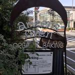 97893602 - ameen's oven