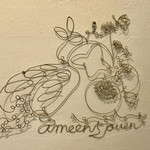 97893607 - ameen's oven