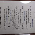 97893680 - メニュー