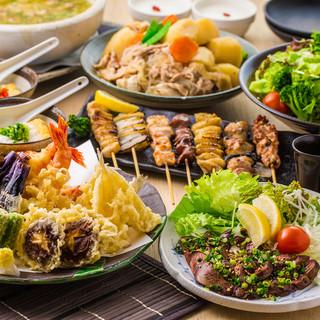 季節の料理を愉しむ飲み放題付コースは2480円~!歓送迎会に