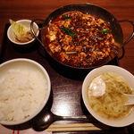 97896064 - ランチ重慶式麻婆豆腐セット