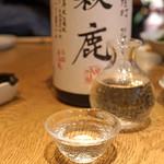 つぬけ - 秋鹿 純米吟醸 倉垣村 ひやおえおし