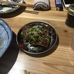 鉄板焼きと牛ホルモン フクシマ -