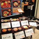 魚匠 恵比寿ガーデンプレイス店 -