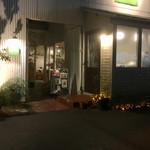 茱萸 - 雰囲気の良いカワイイお店です