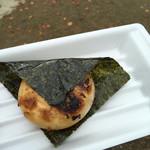 兼六園 寄観亭 - 温かい餅