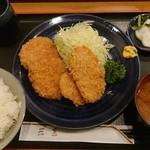 97905676 - ランチA(ヒレとメンチ)¥950-