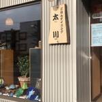ごはんダイニング 太川 -