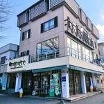 レストラン&テイクアウト memere - 軽食・テイクアウト店 外