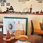 レストラン&テイクアウト memere - カフェモカ 480円