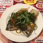 バーミヤン - サバ唐揚げ甘酢しょうゆ