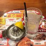 バーミヤン - 生搾りレモンサワー349円+