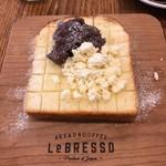 97913203 - 至福のあんバタートースト