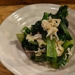 企久太 - 青菜と薄揚げのお浸し