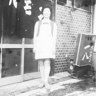 創業50余年の老舗焼肉店