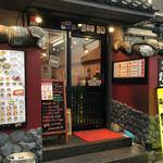 神田餃子屋 - 外観