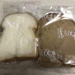 山田パン - 料理写真:白河版クリームボックス