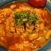 手延べうどん 水山 - 料理写真:鶏竜田揚げの黒酢あんかけうどん