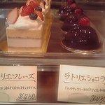 ラトリエフランス - ケーキのケース