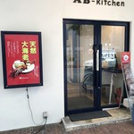 AB-kitchen -